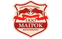 Магрок мясокомбинат днепропетровский