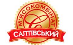 салтовский мясокомбинат